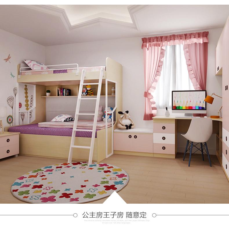 诗尼曼儿童房图片