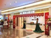 开业回顾  热烈庆祝惠州玛格旗舰店于6月2日盛大开业