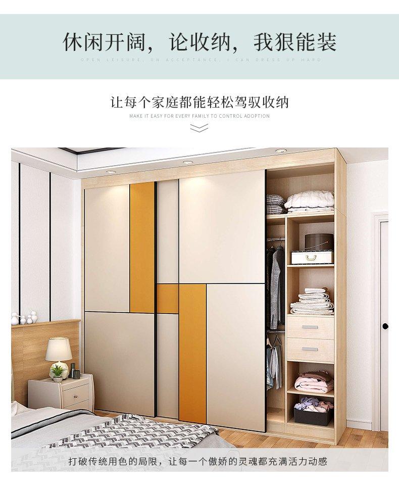 诗尼曼衣柜效果图 现代风多彩莫卡索系列
