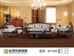 先驱家私  新款沙发系列