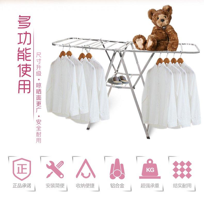 优美太智能晾衣机产品 落地折叠晒衣架室内家用LT501产品系列