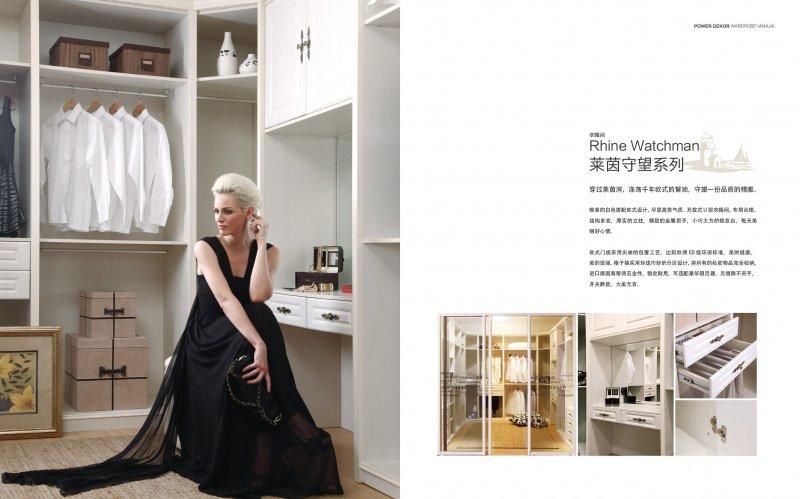 圣象衣柜效果图 多种风格卧室衣柜图片大全