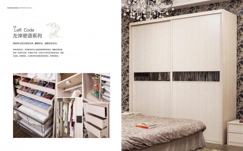 圣象衣柜效果图 卧室欧式白色衣柜图片大全