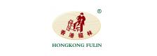 香港福林木业