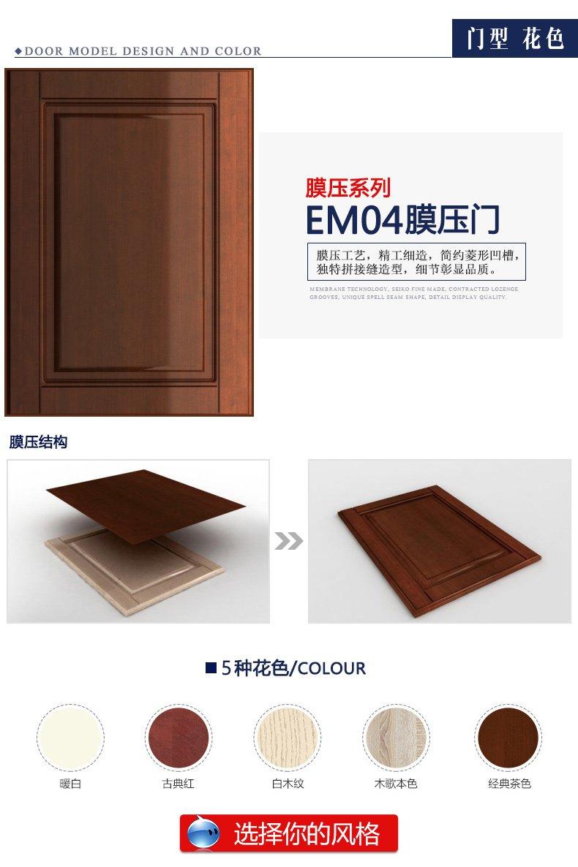 玛格全屋定制  简约欧式风格实木衣柜