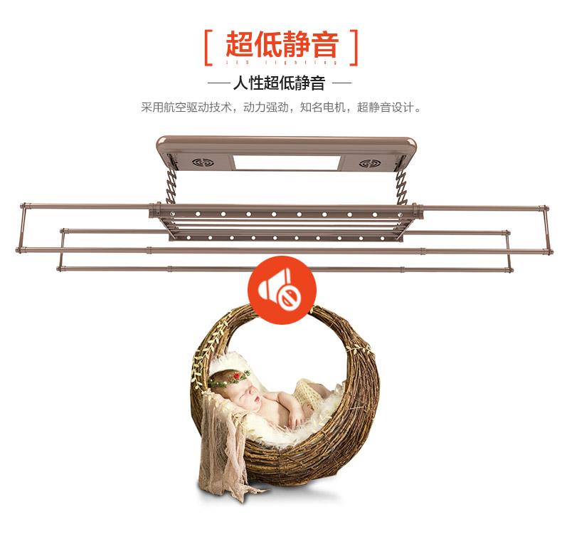 笑开颜晾衣架 晾衣架智能遥控晾衣机四杆电动晾衣杆阳台自动晒衣架锋尚 讴歌红(1.4米主机-2.5米晾晒杆)效果图