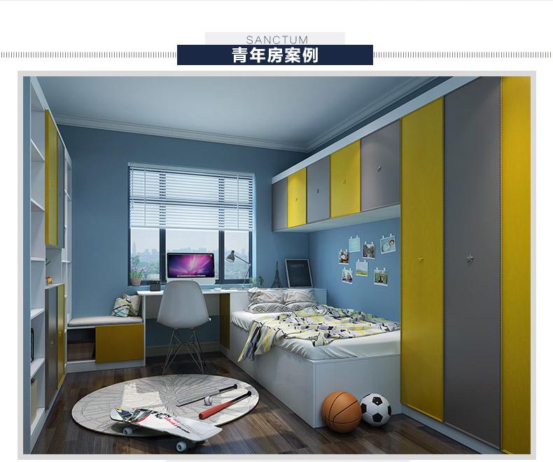 诗尼曼全屋定制  现代简约风格儿童卧室