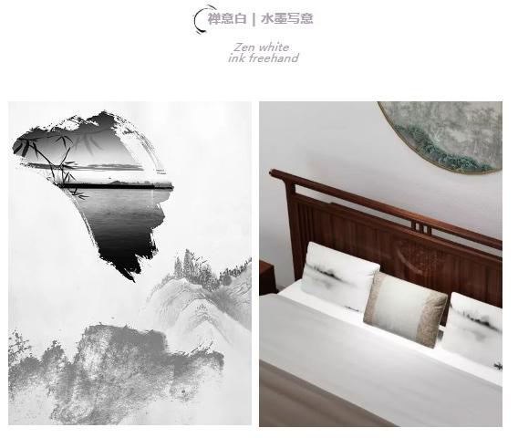 查里世家家具  乔风系列 新中式风格