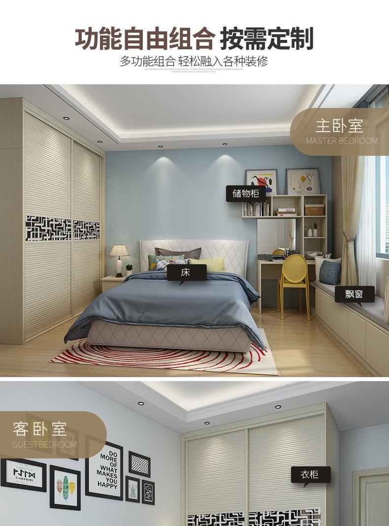 诗尼曼全屋定制  现代简约风格卧室