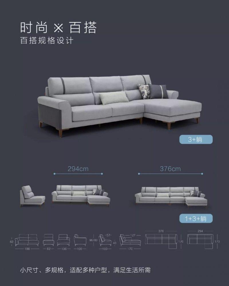 顾家家居全屋定制 新品BY.655幸福双重奏系列沙发
