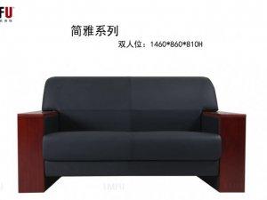 黎明衣柜 简雅系列 沙发产品