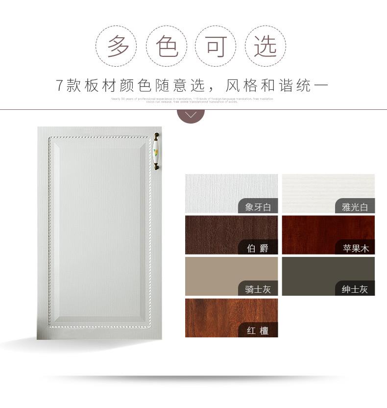 诗尼曼全屋定制 欧式风格平开门衣柜