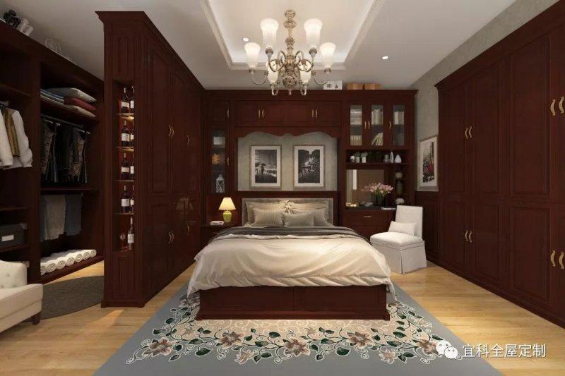 紅櫻桃臥室