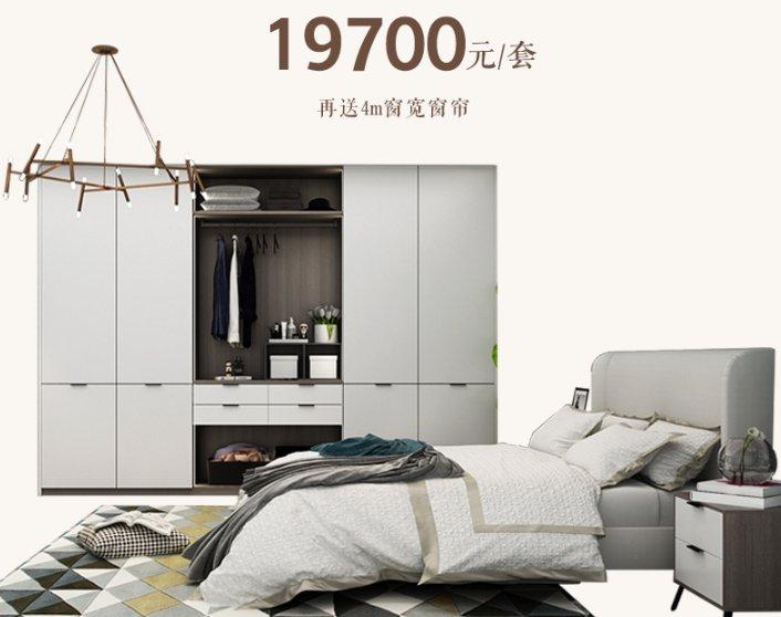 38節志邦家居小戶型客廳裝修效果圖大全2013圖片大放送 不到2萬竟可以搞定全房!|產品評測
