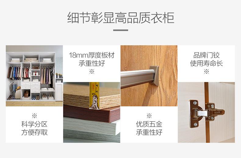 索菲亚全屋定制 新中式风格衣柜图片