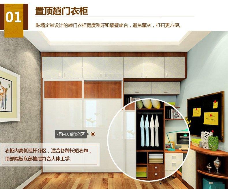 维意定制  新中式风格卧室效果图_2