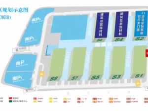 2021年第四届中国(重庆)雅融建筑及装饰材料博览会邀请函
