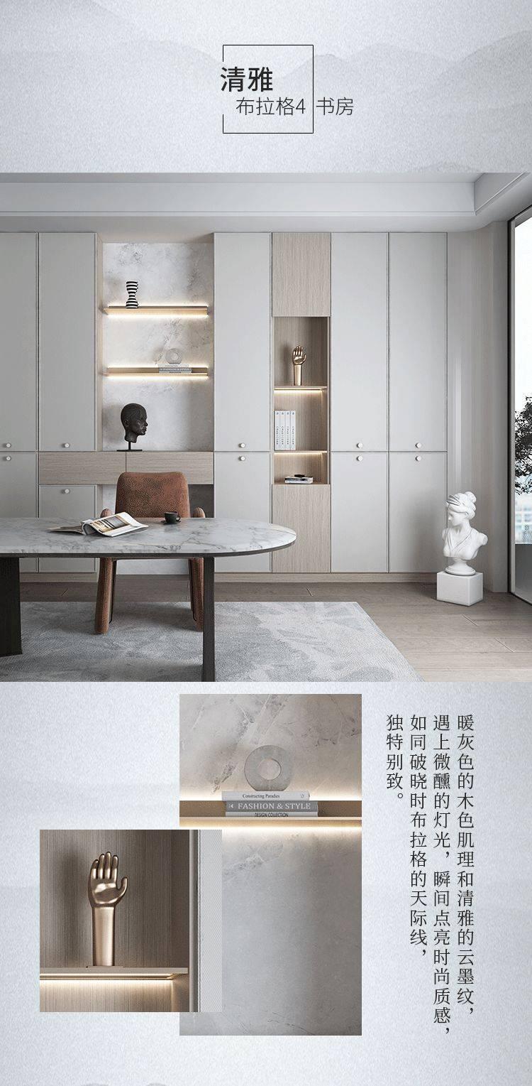 桔家衣柜简约轻中式产品 「布拉格4」效果图_5