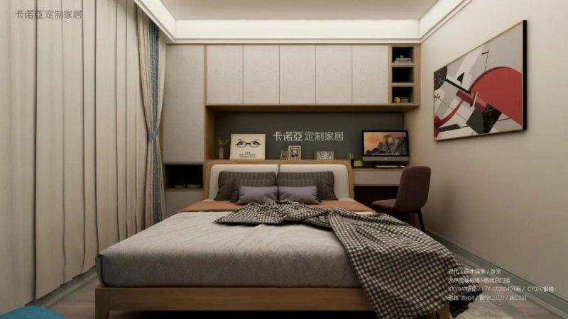 卡诺亚定制家居系列图片 定制衣柜装修效果图