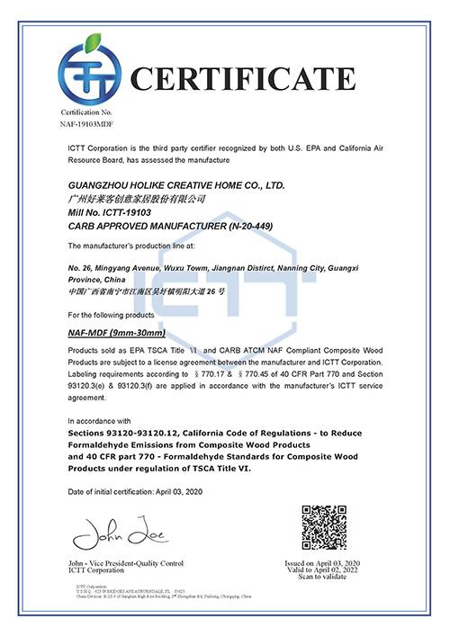 原態中纖板美國EPA&CARB認證證書