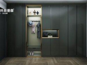 科林蒂森家居 轻奢风格皇家印象系列产品效果图
